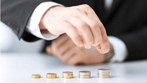 Yields of wealth management products slip broadly in January, report says
